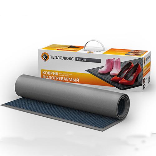 Греющий коврик Carpet коричневый Теплолюкс(Carpet-1)