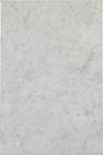 Бернардо светло-фиолетовый Плитка настенная 20х30 30х20 см