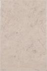 Кристиан светло-коричневый Плитка настенная 20х30 30х20 см