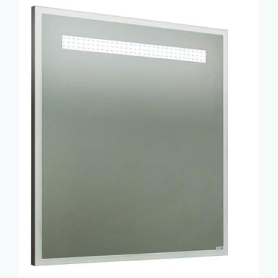 Шкаф зеркальный Quatro 75