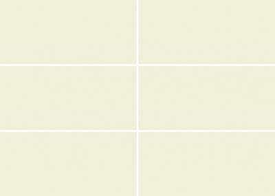 Арабика бежевый Плитка настенная 28x40 40x28 см